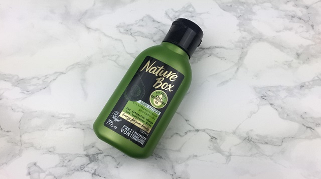 Bipa Bonusbox Mai 2020 - Nature Box Body Lotion mit Avocado-Öl