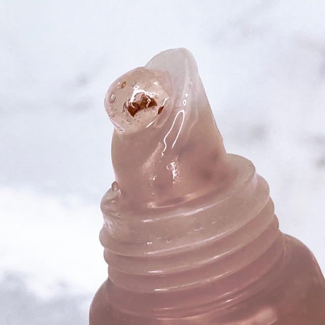 AVANT - Velvet Perfecting Rose Sugar Lip Scrub Review - Closeup Tube
